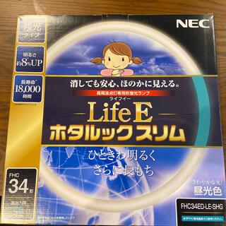 エヌイーシー(NEC)のNEC ホタルックスリム 34形 昼形色(蛍光灯/電球)
