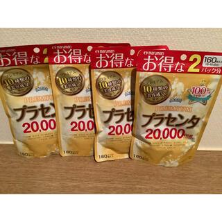 マルマン(Maruman)のプラセンタ 20000 PREMIUM  マルマン 160粒 4袋セット(コラーゲン)