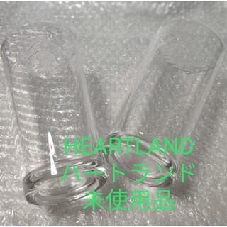 キリン(キリン)のHEARTLANDハートランド グラス 2個セット ビールグラス ビールジョッキ(アルコールグッズ)