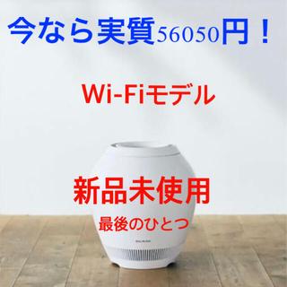 バルミューダ(BALMUDA)の【最終値下げ】バルミューダ加湿器 Rain ERN-1000UA-WK(加湿器/除湿機)