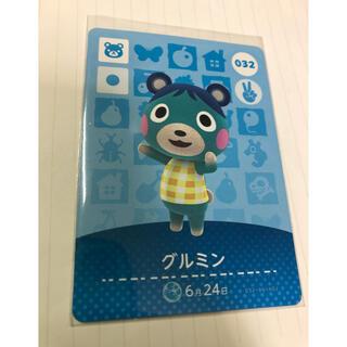 ニンテンドウ(任天堂)のamiiboカード第1弾032番グルミン(カード)
