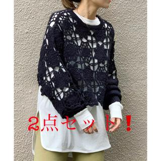 Kastane - ★ 【新品】カスタネ ハンドかぎ針パッチワークニット Tシャツ 2点セット