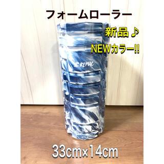 【プレゼント付き】筋膜リリース フォームローラー ヨガ ストレッチ マッサージ(ヨガ)