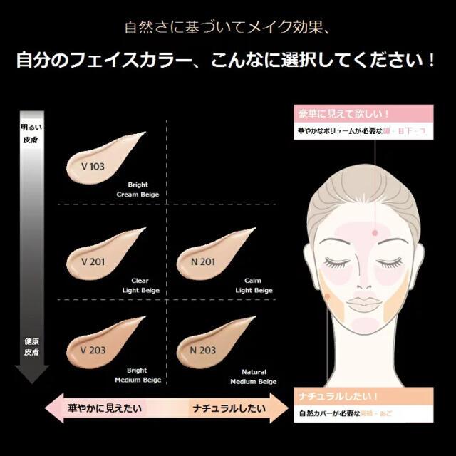INK LASTING FOUNDATION コスメ/美容のベースメイク/化粧品(ファンデーション)の商品写真