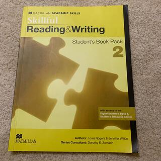 skillfull reading& writing2(語学/参考書)