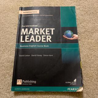 MARKET LEADER 3rd Edition(語学/参考書)