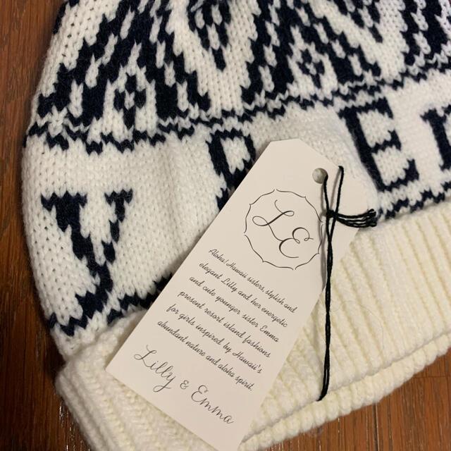 Ron Herman(ロンハーマン)の新品未使用★ Lilly&Emma ワッチ キャップ グレー レディースの帽子(ニット帽/ビーニー)の商品写真