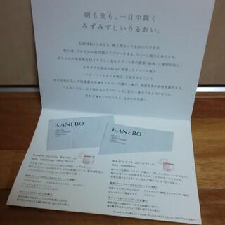 カネボウ(Kanebo)のKANEBO デイ&ナイトクリーム サンプル(サンプル/トライアルキット)