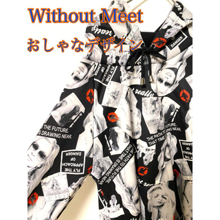 Without Meet パーカー 派手 希少 古着 おしゃれ(パーカー)