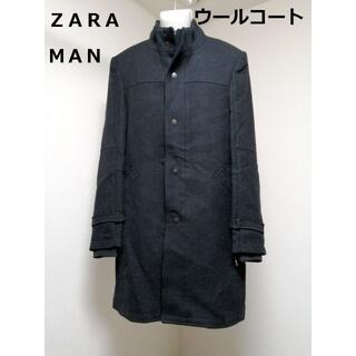 ザラ(ZARA)の◆ZARA MAN 【メンズ ウール ロングコート Mサイズ ダークグレー】(ステンカラーコート)