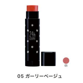 ニジュウヨンエイチコスメ(24h cosme)の新品 24h cosme ミネラルアクアルージュ 05 ガーリーベージュ(口紅)