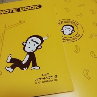 エヌイーシー(NEC)のNEC ノート希少価値 1991(キャラクターグッズ)