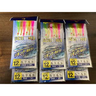 新品 ジグサビキ6枚セット(釣り糸/ライン)