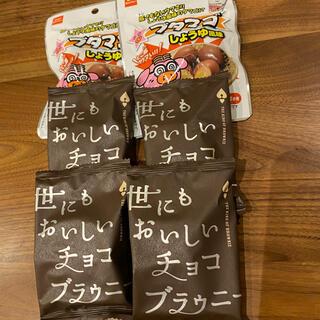 世にもおいしいチョコブラウニー&ブタマゴ(菓子/デザート)