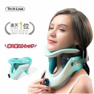 Tech Loveネックストレッチャー(マッサージ機)