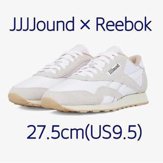 リーボック(Reebok)のJJJJound/Reebok Nylon 27.5cm US9.5 新品未使用(スニーカー)