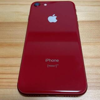 アップル(Apple)の美品 iphone8 product red 64gb simフリー  (スマートフォン本体)
