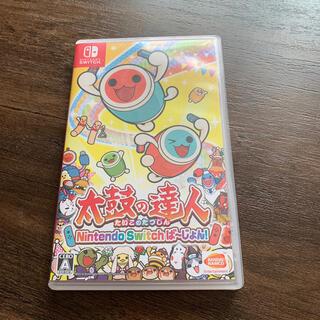 バンダイナムコエンターテインメント(BANDAI NAMCO Entertainment)の太鼓の達人 Nintendo Switchば~じょん! Switch(家庭用ゲームソフト)