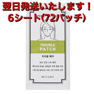 ちいさん様専用 MISSHA(ミシャ) ニキビパッチ 6シート(72枚) (パック/フェイスマスク)