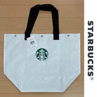 スターバックスコーヒー(Starbucks Coffee)のスターバックス エコバッグ 未使用 スタバ トートバッグ ハンドバッグ(エコバッグ)