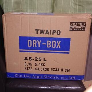 Twaipo AS-25L 防湿庫(防湿庫)