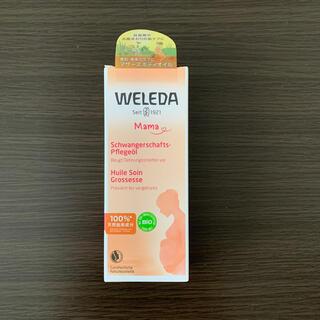 ヴェレダ(WELEDA)のWELEDA(ウェレダ)マザーズ ボディオイル(妊娠線ケアクリーム)
