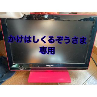 アクオス(AQUOS)のピンク色TV  SHARP AQUOS K K5 LC-19K5(テレビ)