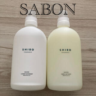 シロ(shiro)のshiro ランドリーリキッド ソフナー セット(洗剤/柔軟剤)