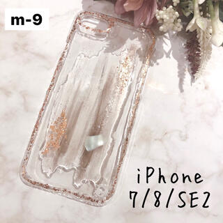 """エブリン(evelyn)の【""""O""""case.】ニュアンス iPhoneケース m-9【7/8/SE2】(iPhoneケース)"""