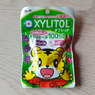 ロッテ キシリトールタブレット(歯ブラシ/歯みがき用品)