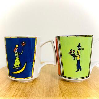 ローゼンタール(Rosenthal)の【美品】ローゼンタール  スタジオライン ラブストーリー ペアマグカップ(グラス/カップ)