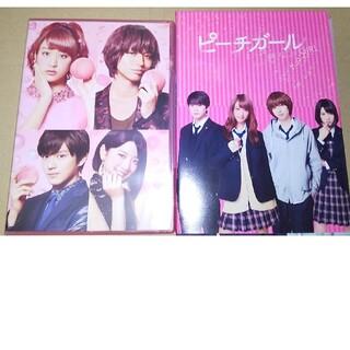 ヘイセイジャンプ(Hey! Say! JUMP)のピーチガール 豪華版(初回限定生産) DVD(日本映画)