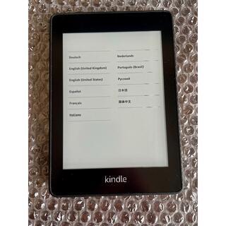 Kindle Paperwhite 第10世代 8GB 広告なし(電子ブックリーダー)