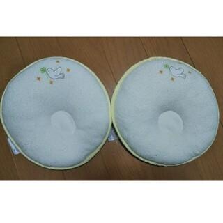 ニシカワ(西川)の頭枕 ドーナツ枕 赤ちゃん 2つ(枕)