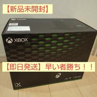 エックスボックス(Xbox)のXbox Series X  新品 未開封(家庭用ゲーム機本体)