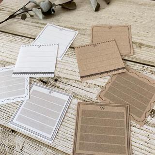 えらべるメッセージシール シンプルフレーム クラフト紙 計40枚(カード/レター/ラッピング)