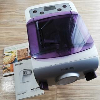 フィリップス(PHILIPS)のフィリップスPhilips 家庭用製麺機 ヌードルメーカー HR2369-01(調理道具/製菓道具)