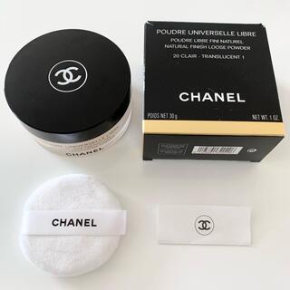シャネル(CHANEL)のシャネル プードゥル ユニヴェルセル リーブル 20 クレール(フェイスパウダー)