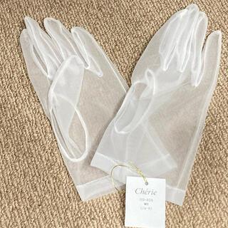 シェリー(CHERIE)のウェディンググローブ ショートグローブ 手袋(手袋)
