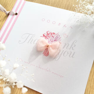 【 お花の寄せ書き BOOK 】チューリップ 寄せ書き  卒業 卒部 送別 (カード/レター/ラッピング)