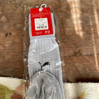 プーマ(PUMA)のPUMAの靴下ですおまけでみどりの靴下も着けます(その他)