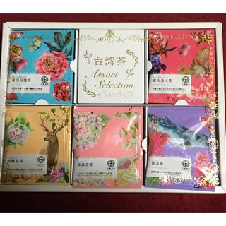 コストコ(コストコ)のコストコ 台湾茶 お試し❣️5種✖️4 パック 20袋セット(茶)