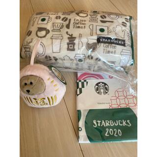 スターバックスコーヒー(Starbucks Coffee)のスタバ ベアリスタ トライアングルクッション 手ぬぐい(クッション)