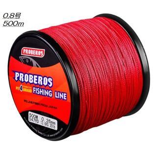 PEライン 高強度 PRO 0.8号 10lb/500m巻き カラー/レッド 釣(釣り糸/ライン)
