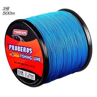 PEライン 高強度 PRO 3号 35lb/500m巻き カラー/ブルー 釣り糸(釣り糸/ライン)