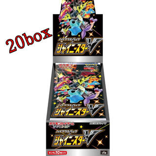 ポケモン(ポケモン)の【20BOX】ポケモンカード 新弾 シャイニースターV (Box/デッキ/パック)