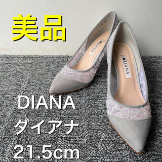 ダイアナ(DIANA)のDIANA ダイアナ パンプス グレー レース スエード スウェード(ハイヒール/パンプス)