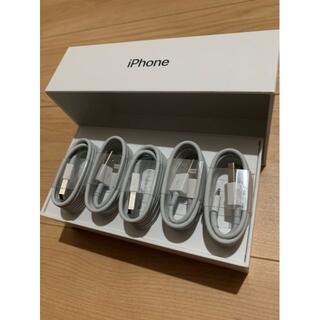 アイフォーン(iPhone)の iPhone 充電器 充電ケーブル lightning 5本 純正品同等 I(バッテリー/充電器)