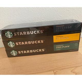 スターバックスコーヒー(Starbucks Coffee)のSTARBUCKS☆NESPRESSO カプセル 大容量‼︎(エスプレッソマシン)