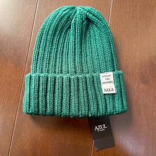 アズールバイマウジー(AZUL by moussy)のニット帽(ニット帽/ビーニー)